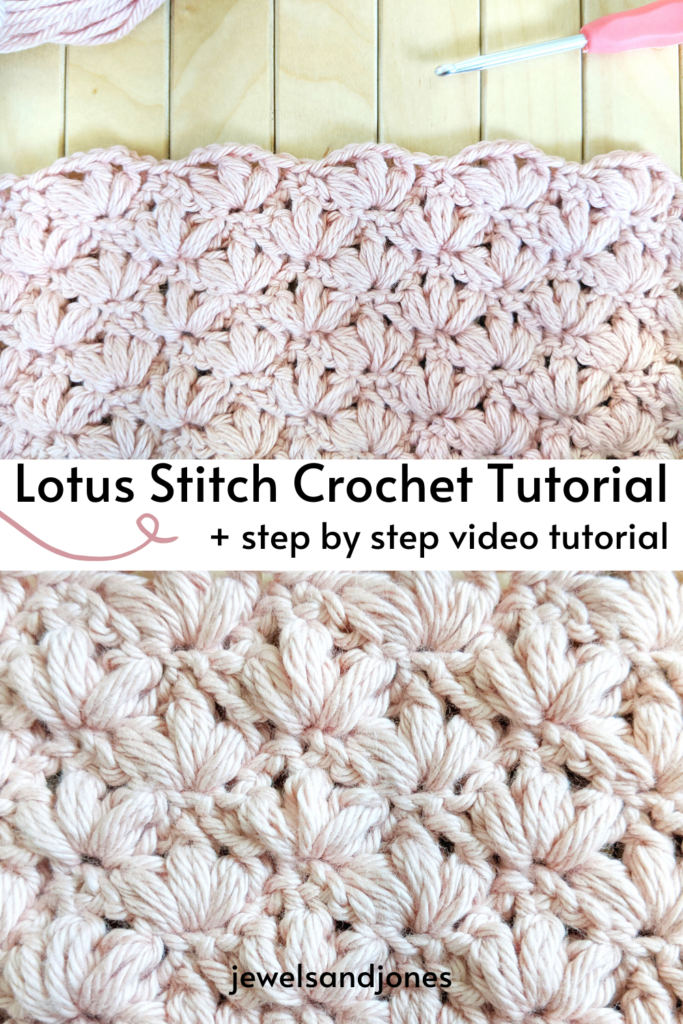 how to crochet the lotus stitch